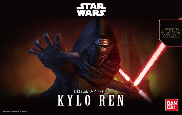 Star Wars 1/12 Kylo Ren - Scale Model Kit