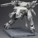 Metal Gear REX 1:100 Model Kit