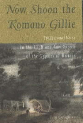 Now Shoon the Romano Gillie by Tim Coughlan