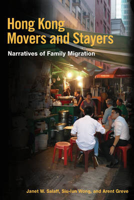 Hong Kong Movers and Stayers by Janet W. Salaff