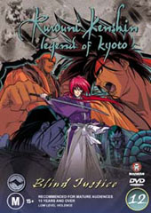Rurouni Kenshin - V12 - Blind Justice on DVD