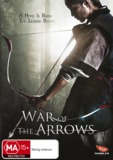 War of the Arrows on DVD