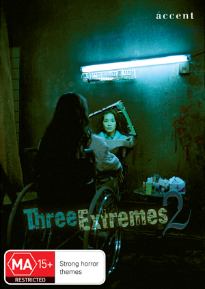Three Extremes 2 on DVD image