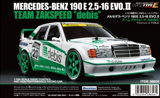 "TAMIYA 1/10 Mercedes-Benz 190E ""debis"" - TT01E Evo.II Team Zakspeed - Assembly kit"