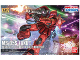 Gundam 1/144 HG: MS-05S Char's Zaku I Model Kit