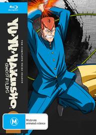 Yu Yu Hakusho Complete Season 3 (Eps 57-84) Steel Book on Blu-ray image
