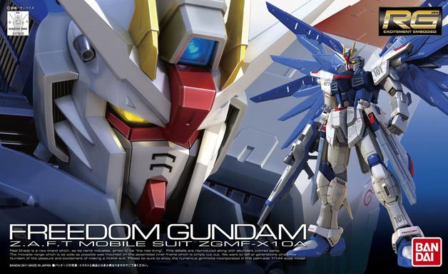 RG 1/144 ZGMF-X10A Freedom Gundam - Model Kit