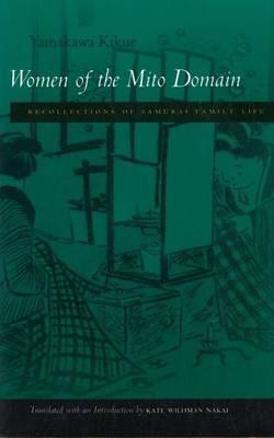 Women of the Mito Domain by Kikue Yamakawa