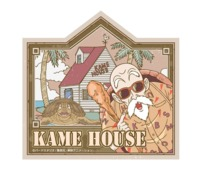 Dragon Ball Z: Travel Luggage Sticker - Kame House #6 image