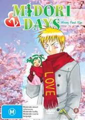 Midori Days - Vol 2 - Wrong Hand Man on DVD