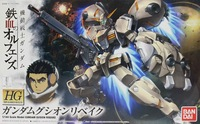 1/144 HG: Gundam Gusion Rebake - Model Kit