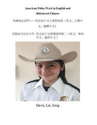 American Police Work in English and Bidialectal Chinese by Davis