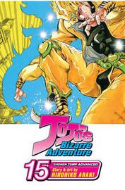 Jojo's Bizarre Adventure: Part 3--Stardust Crusaders, Vol. 15 by Hirohiko Araki