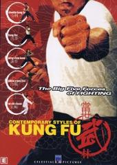 Contemporary Styles Of Kung Fu on DVD