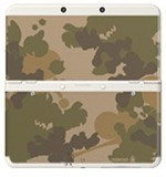 New Nintendo 3DS Cover Plates - No. 18 (Camo) for Nintendo 3DS