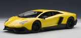 AUTOart 1:18 Lamborghini Aventador 50th (Yellow) Diecast Model