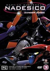 Martian Successor Nadesico - Vol. 3: Danger Zones on DVD