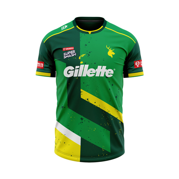 Central Stags Replica Playing Shirt (3XL)