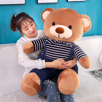 Teddy Bear in Blue Overalls (80cm)
