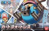 One Piece: Chopper Robo Super No.1 Guard Fortress - Model Kit