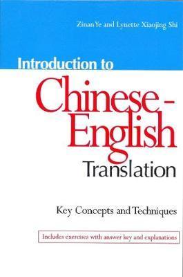 Introduction to Chinese-English Translation by Zinan Ye image