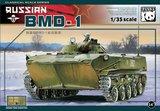 Russian BMD-1 1:35 Model Kitset