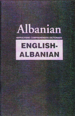 English-Albanian Comprehensive Dictionary by Ramazan Hysa