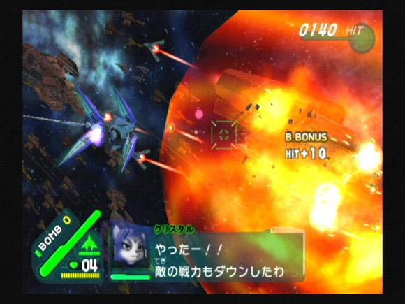 Star Fox: Assault for GameCube image