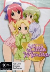 Little Monica (Hentai Collection) on DVD
