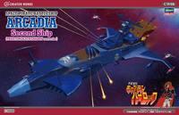 1/1500 Arcadia Second Ship (Phantom Death Shadow Conversion)- Model Kit