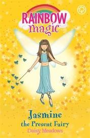 Jasmine the Present Fairy (Rainbow Magic #21 - Party Fairies series) by Daisy Meadows