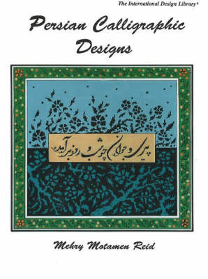 Persian Calligraphic Designs by Mehry Motamen Reid