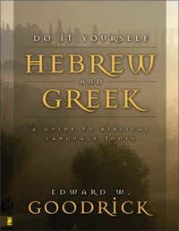 Do It Yourself Hebrew and Greek by Edward W. Goodrick