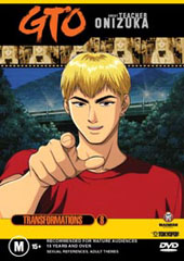 GTO - Vol 8 on DVD