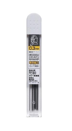 Gundam: Marker Mechanical Pencil - SHARP Replacement Lead