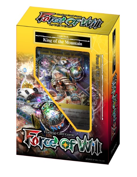 Force of Will Starter Deck: King of the Mountain image