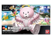 HGBF 1/144 Beargguy P - Model Kit