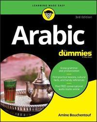 Arabic For Dummies by Amine Bouchentouf
