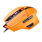 Cougar 600M Laser Gaming Mouse - Orange for PC Games