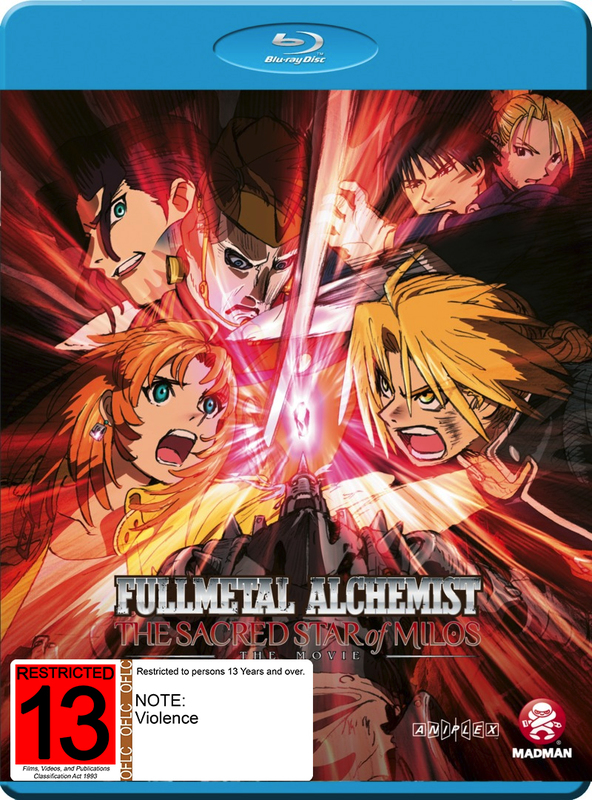 Fullmetal Alchemist: The Movie - The Sacred Star of Milos on Blu-ray
