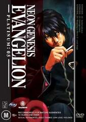 Neon Genesis Evangelion - Platinum Vol 5 on DVD