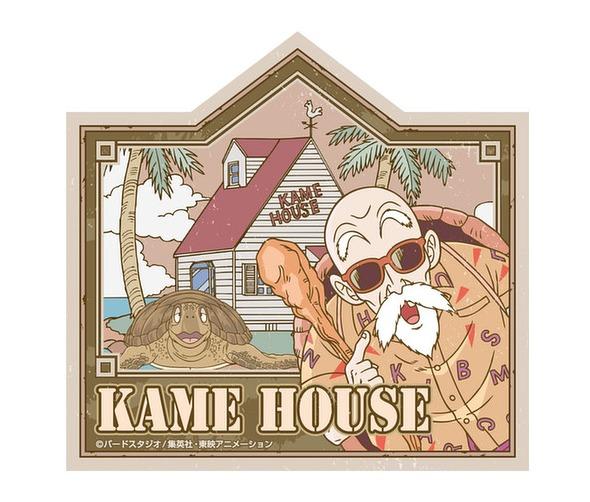 Dragon Ball Z: Travel Luggage Sticker - Kame House #6