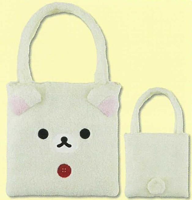 Rirakkuma: Face Printed Bag (White)