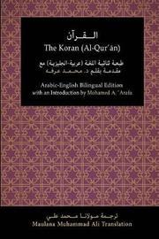 The Koran (Al-Qur'an) by Maulana Muhammad Ali