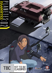 Planetes - Vol 2 on DVD