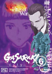 Gasaraki - 6 on DVD
