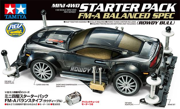 Tamiya Mini 4WD JR Starter Pack FM-A Balanced - Rowdy Bull